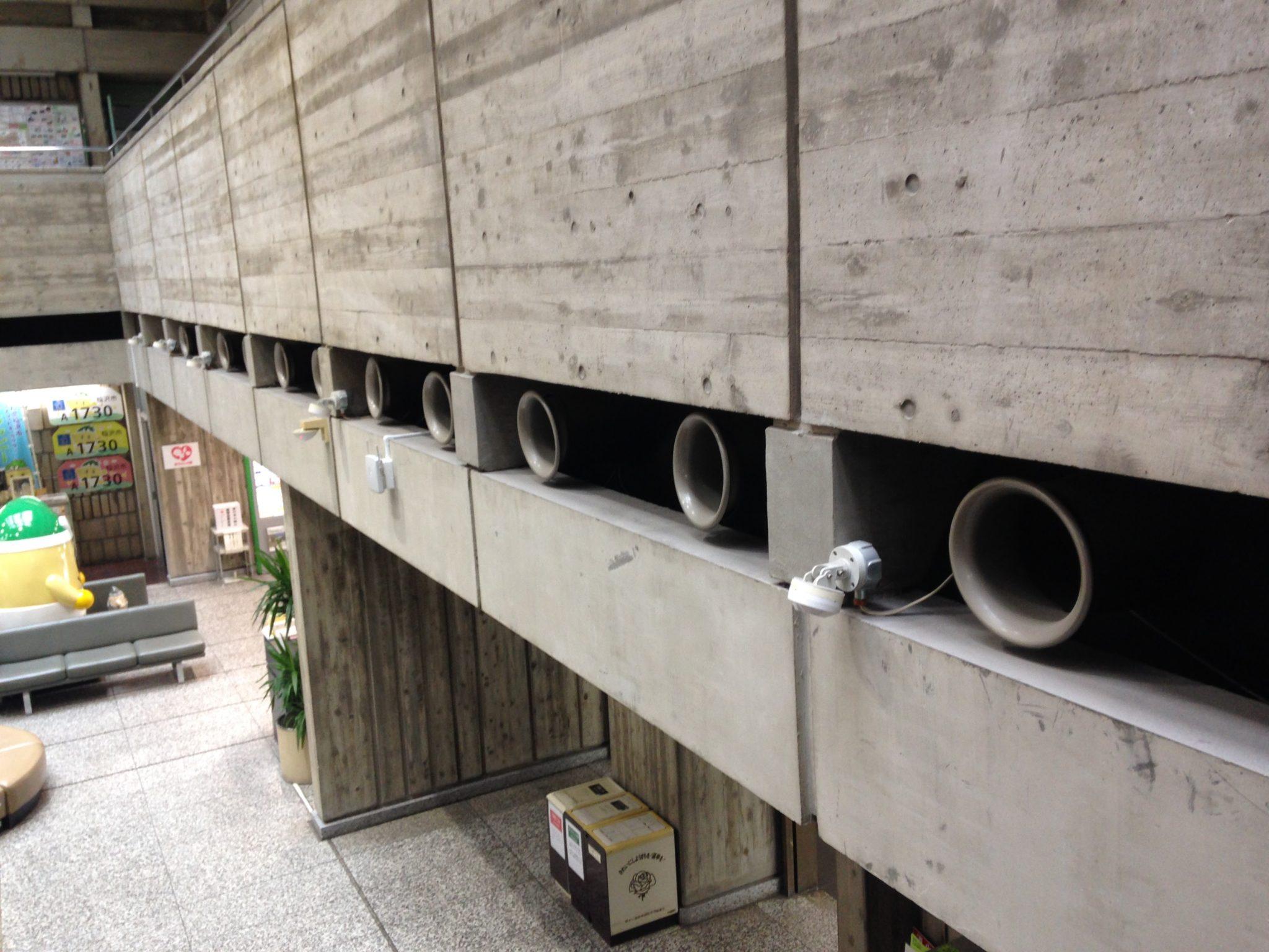 モダニズム建築の稲沢市役所