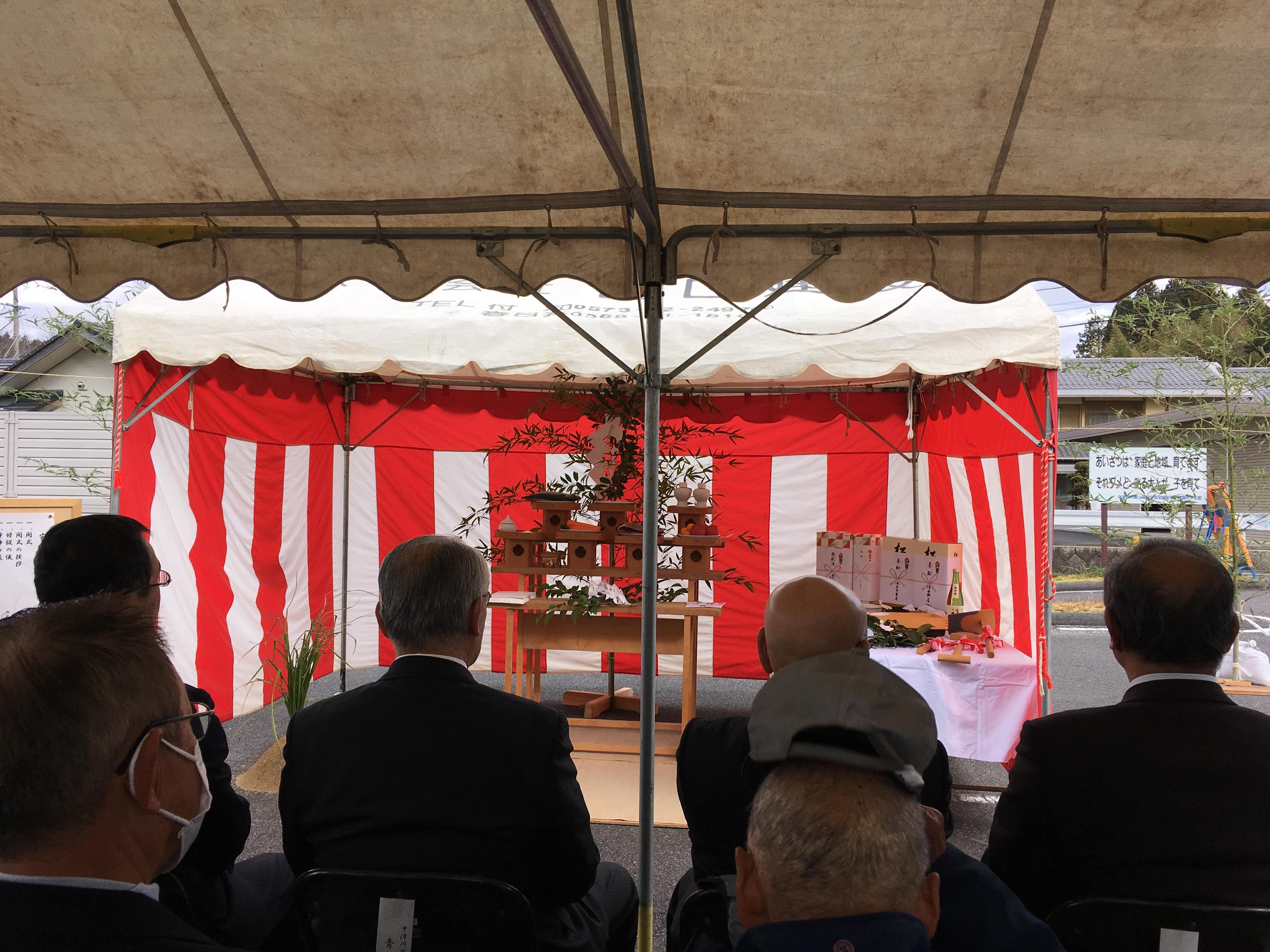 「阿木交流センター」中大規模木造の現場が始まりました