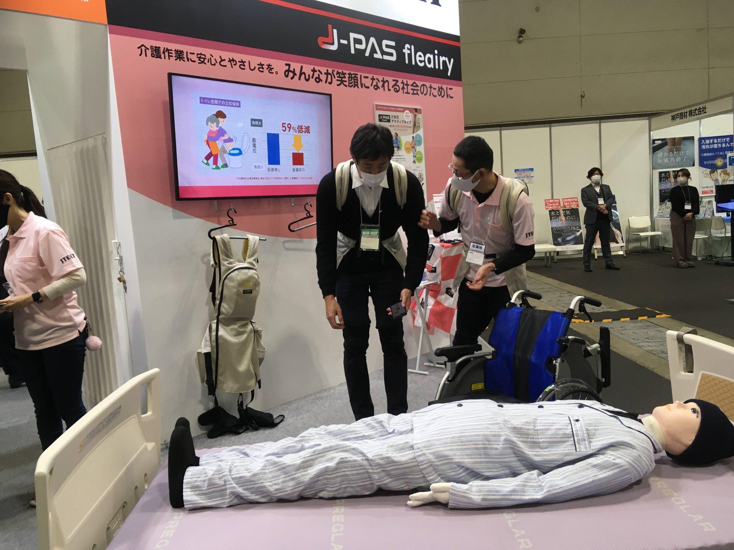 介護施設産業展CareTEX名古屋へ行ってきました。